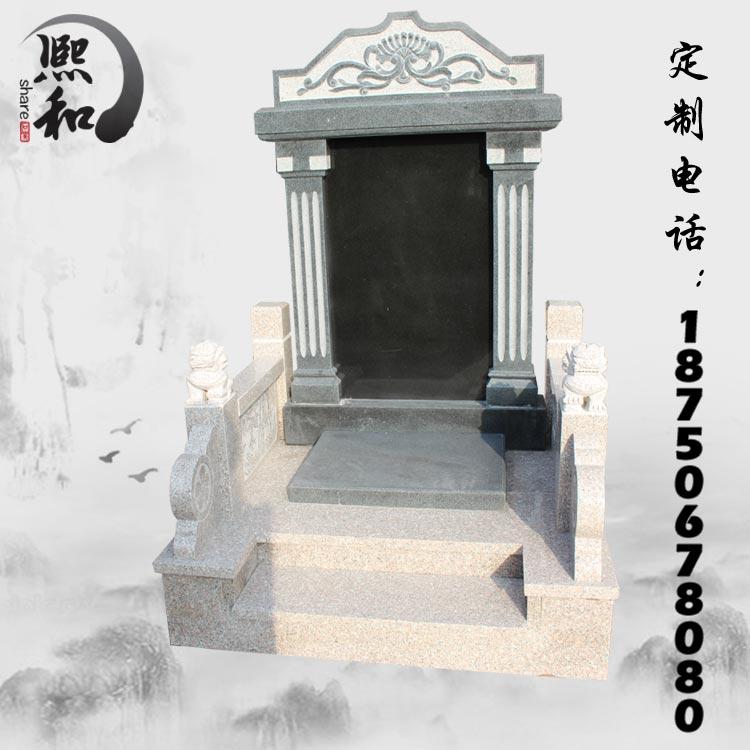 鲲脊岭石碑坐标图片,石碑碑座,泉州墓碑厂家