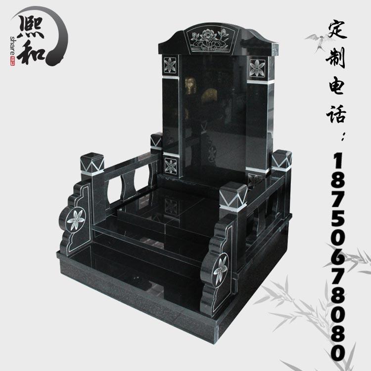中国黑豪华墓碑,父母墓碑,墓碑墓套