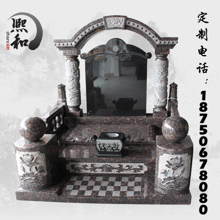 石雕墓碑 石雕家族墓碑,奠基石碑制作,石碑墓碑