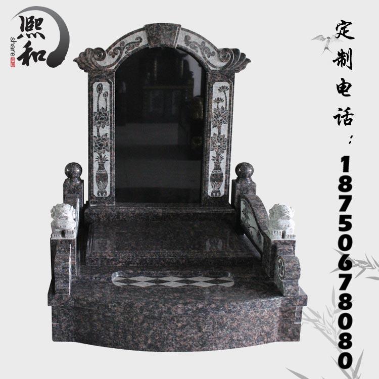 石材雕刻石碑,汉白玉石墓碑,墓碑石碑