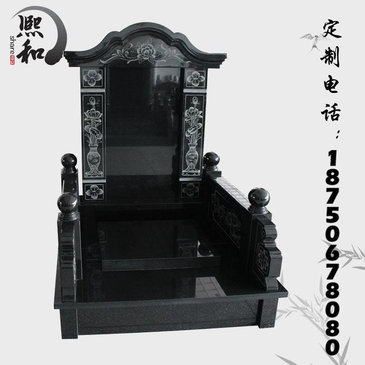 惠安墓碑系列,花岗岩墓碑,墓碑式样