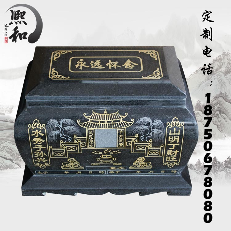骨灰盒 石材 黑色,大理石骨灰盒价格,东阳骨灰盒