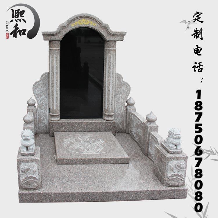 民间墓碑造型,双人墓碑造型,墓碑安装