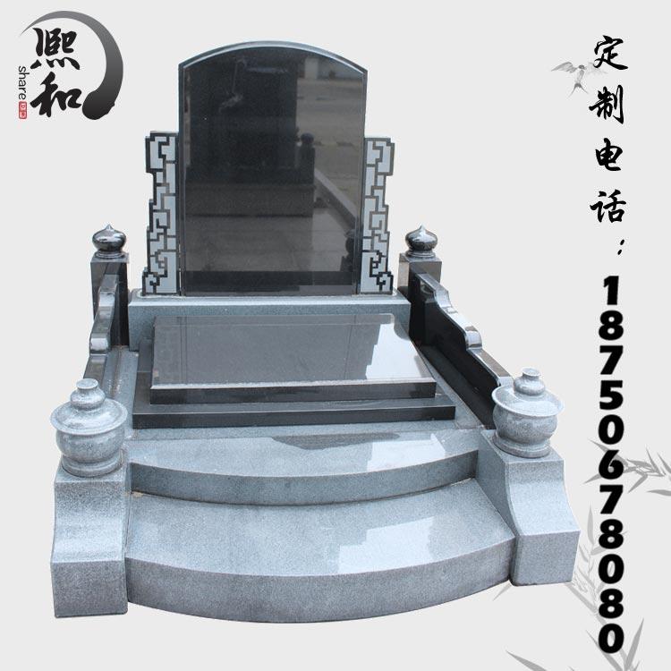中国黑花岗岩 墓碑石材,石碑套碑,花岗岩墓碑