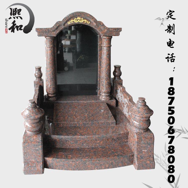 英国棕墓碑,墓碑,惠安墓碑