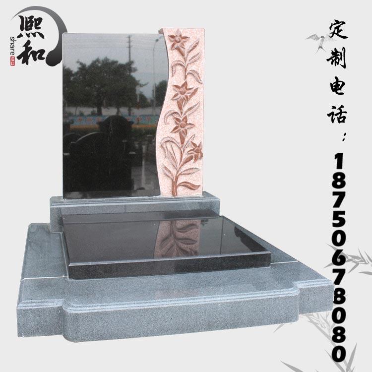 父母合葬墓碑,墓碑加工厂,现代墓碑