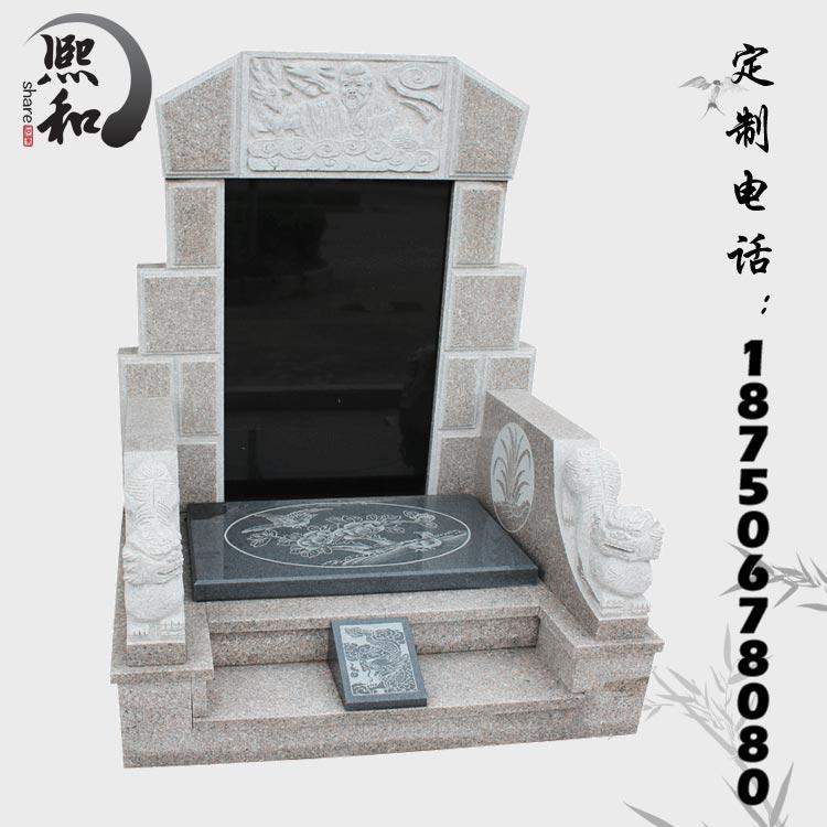 公墓墓碑,墓碑刻字,铁岭青石石碑批发