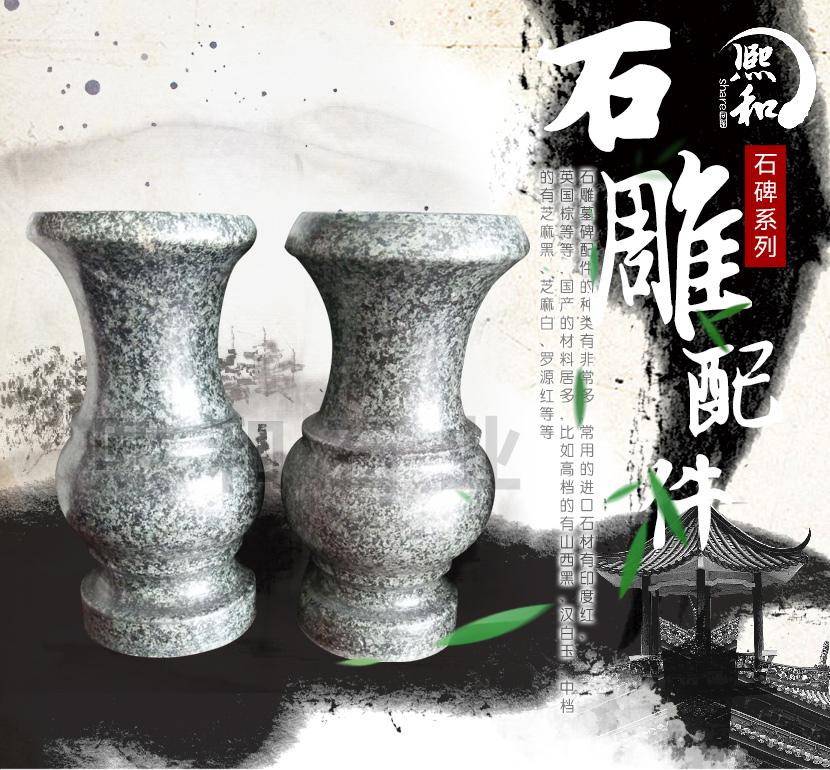 花瓶,山西黑花瓶,常用山西黑花瓶