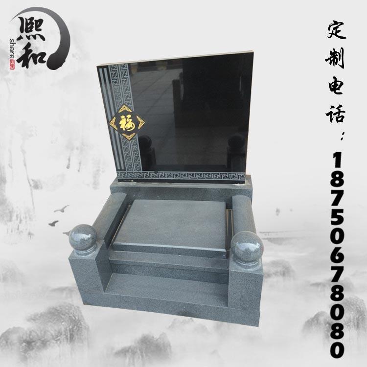 墓碑像制作,青石石碑加工,济南青大理石墓碑