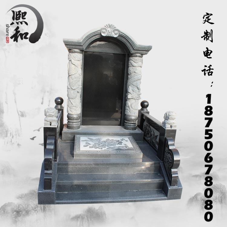 墓碑石碑定做,中国黑墓碑,湖南墓碑石材批发