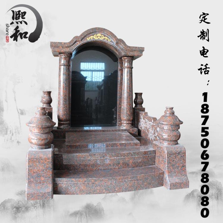 双人墓碑造型,墓碑原料批发,坟墓石碑