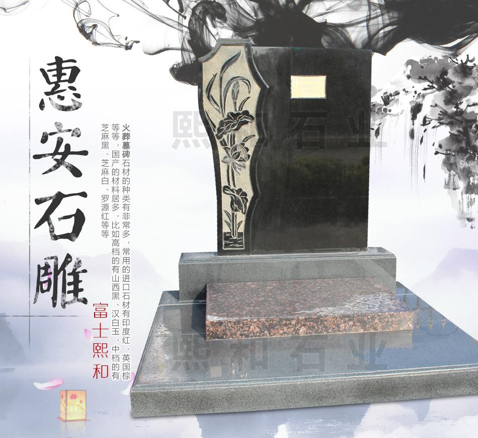 山西黑艺术雕花墓碑出售 价格实惠