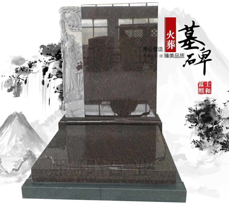 日式墓碑,山西黑墓碑,芝麻黑墓碑,印度红墓碑