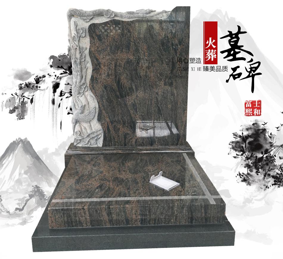 公墓墓碑,民间墓碑,墓碑生产,烈士墓碑,贵州墓碑