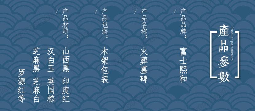惠安石雕墓碑,贵州墓碑,云南墓碑,广西墓碑,福建墓碑