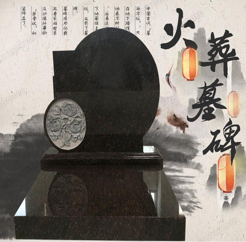 石雕墓碑,墓碑厂家,花岗岩墓碑