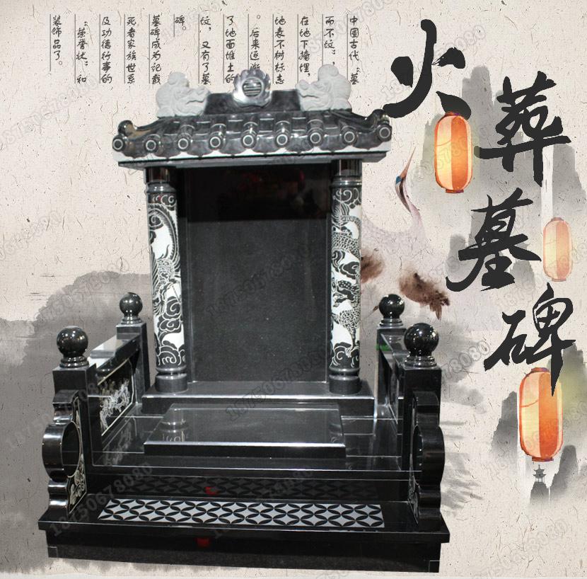 石雕墓碑,传统墓碑