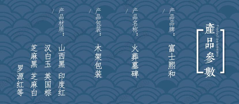 墓碑厂家,贵州墓碑