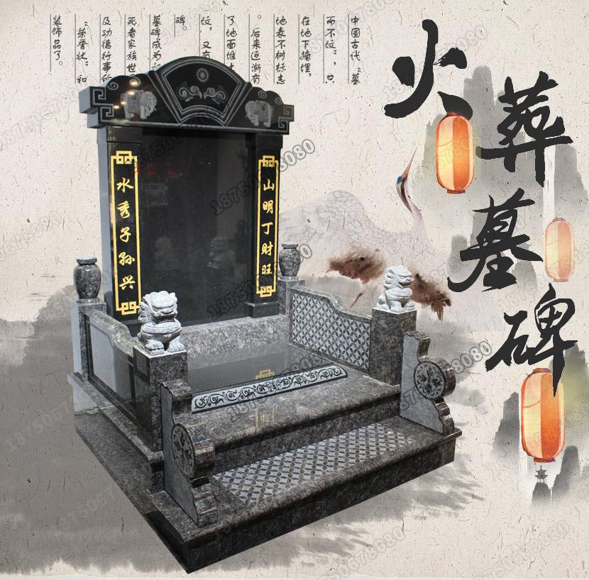 石雕墓碑,墓碑厂家,墓碑定制