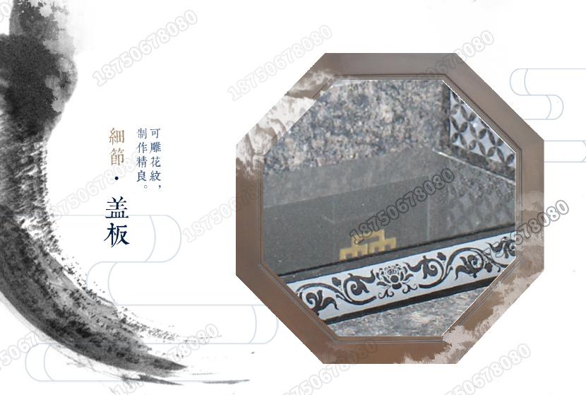 传统墓碑,豪华墓碑,艺术墓碑