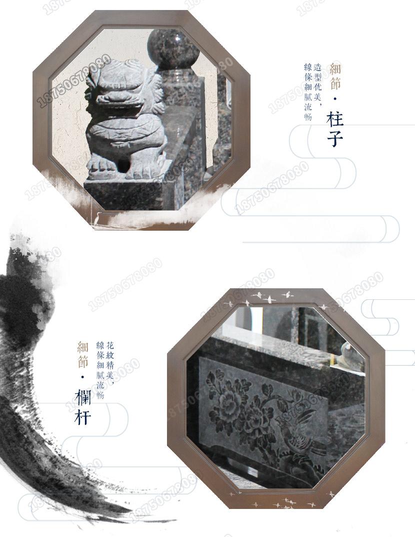花岗岩墓碑,大理石墓碑