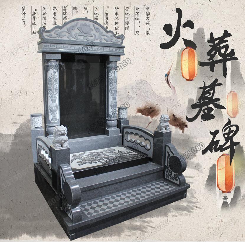 福建墓碑,墓碑雕刻