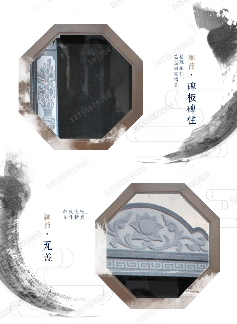 传统墓碑,豪华家族墓碑