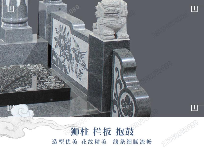惠安石雕墓碑