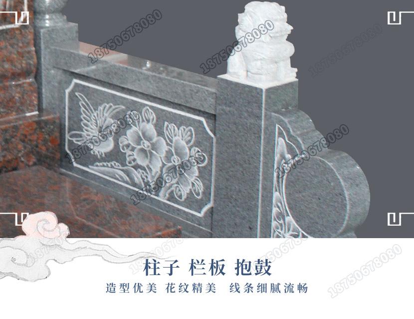 英国棕墓碑