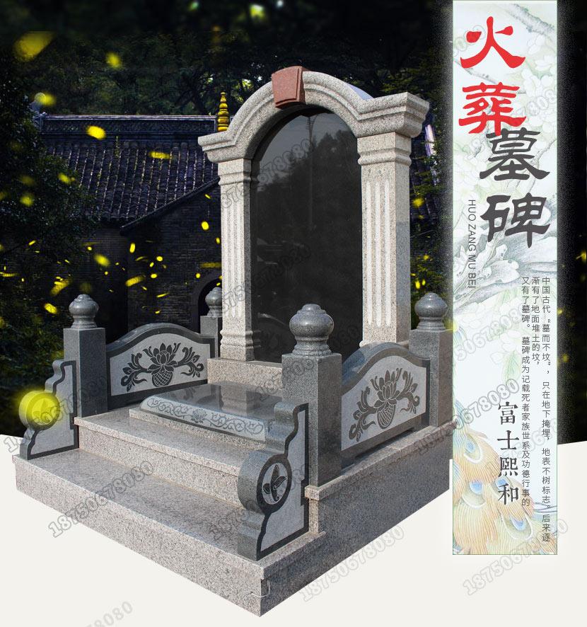 花岗岩墓碑,大理石墓碑,青石墓碑,汉白玉墓碑
