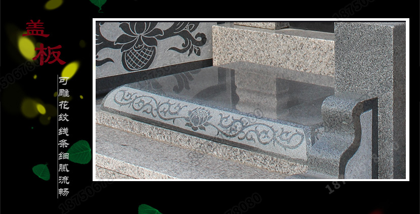 山西黑墓碑,印度红墓碑,芝麻黑墓碑,芝麻白墓碑