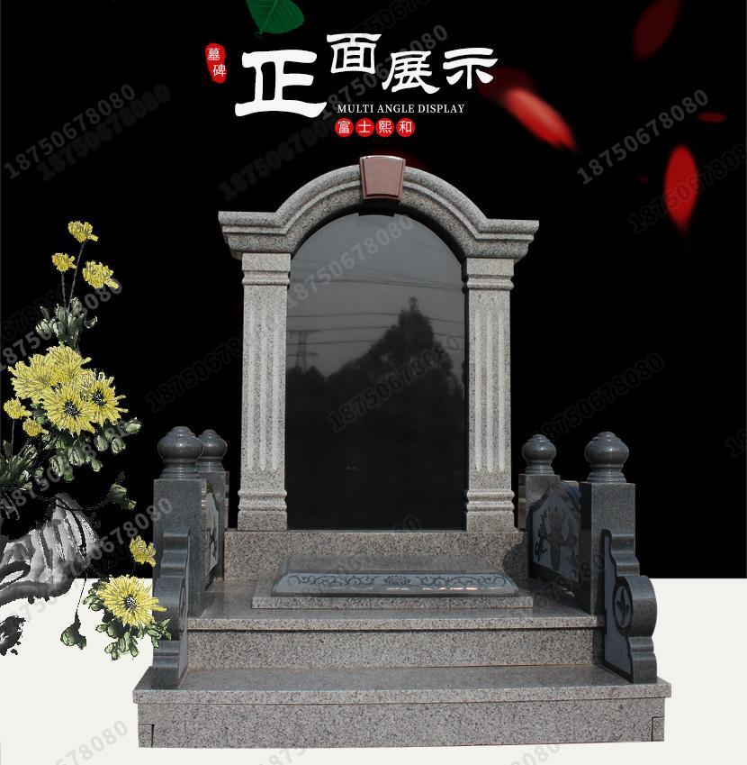 墓碑厂家,石雕墓碑厂家,惠安石雕墓碑厂家,福建石雕墓碑厂家