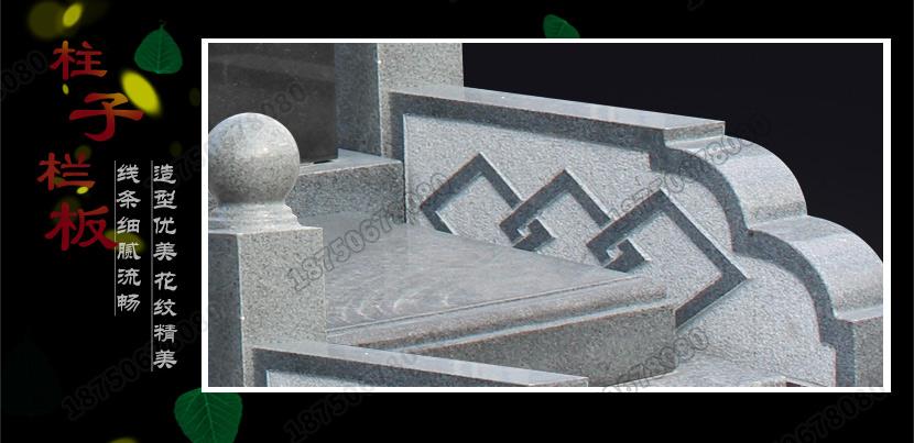 传统墓碑,豪装墓碑