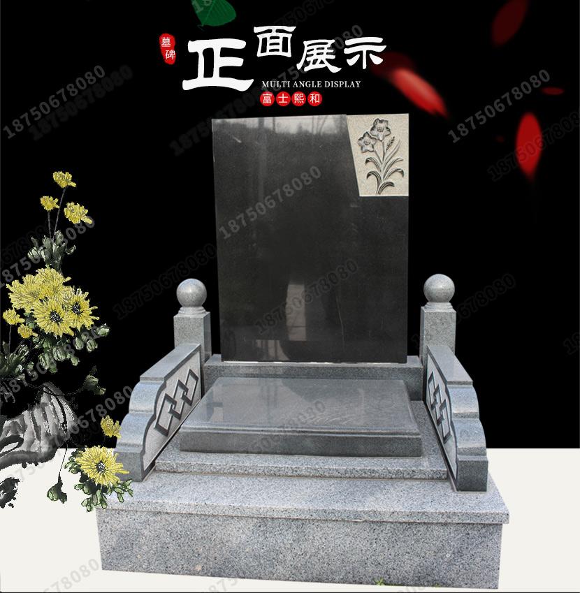 墓碑定制,墓碑加工,墓碑设计,墓碑包装,墓碑运输