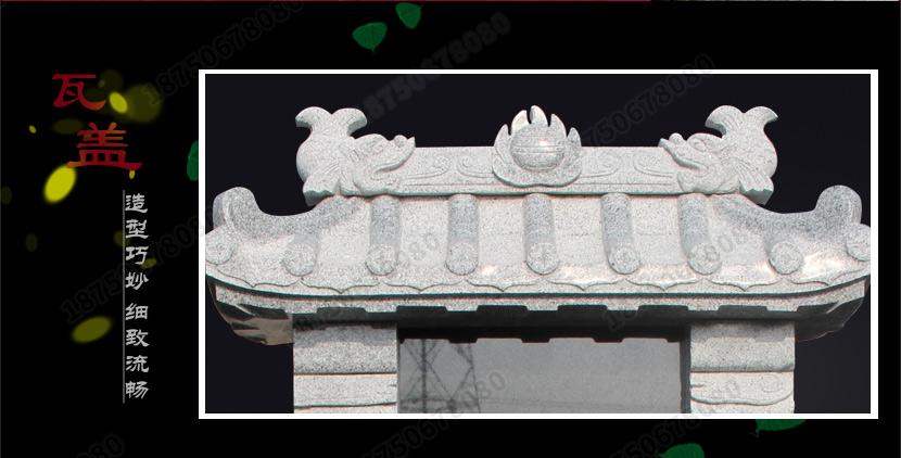 印度红墓碑,芝麻黑墓碑,山西黑墓碑,芝麻白墓碑