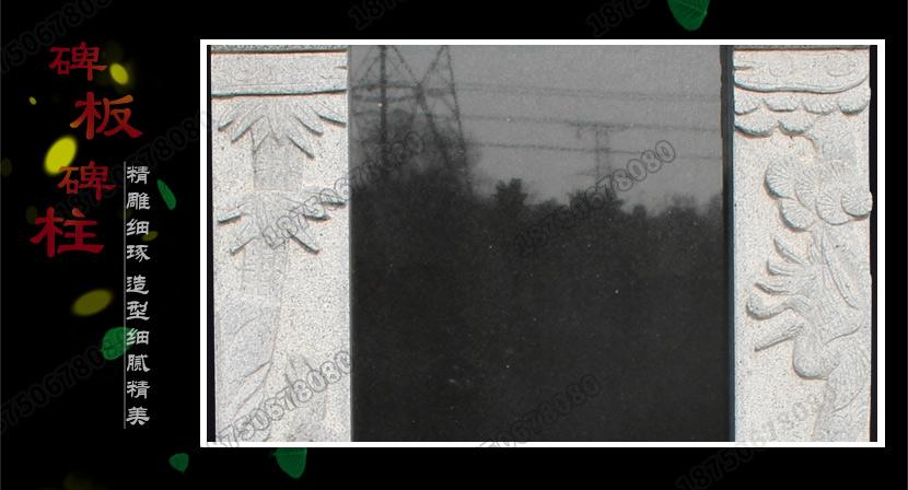 幻彩红墓碑,中国黑墓碑,蒙古黑墓碑