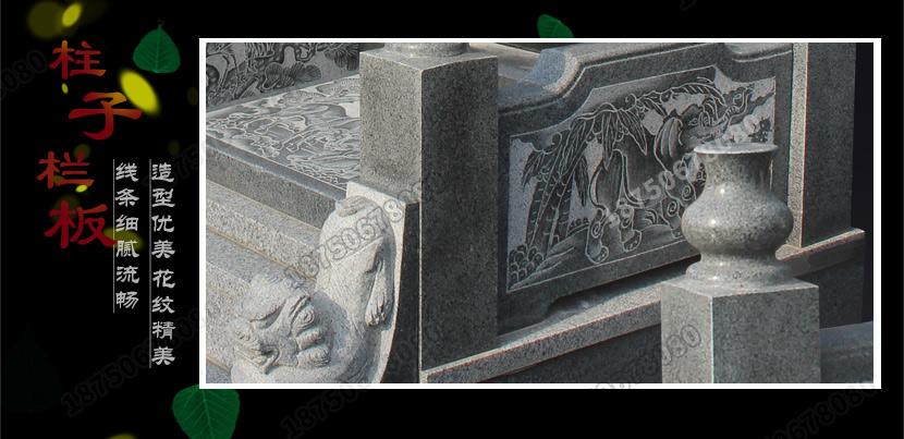 单层墓碑,双层墓碑,阁楼式墓碑