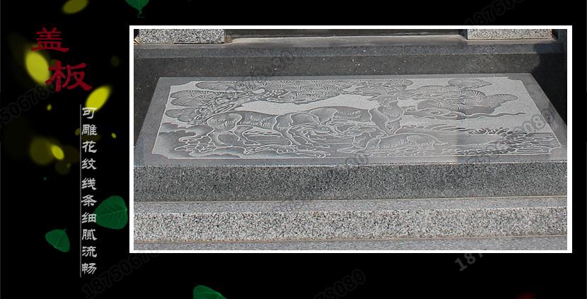 单穴墓碑,双穴墓碑