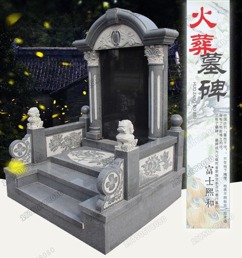 石雕墓碑,墓碑雕刻,墓碑生产