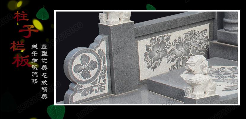 中式墓碑,欧式墓碑,日式墓碑