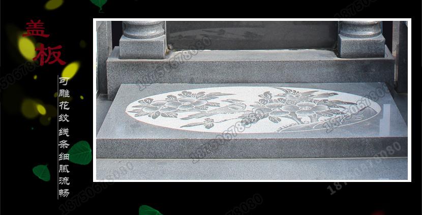 山西黑墓碑,印度红墓碑,芝麻黑墓碑