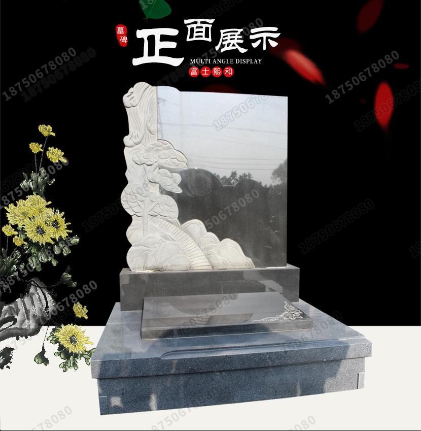 花岗岩墓碑,青石墓碑,大理石墓碑