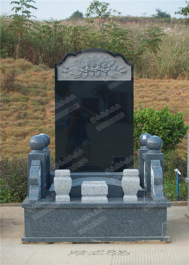 中式墓碑,贵州墓碑