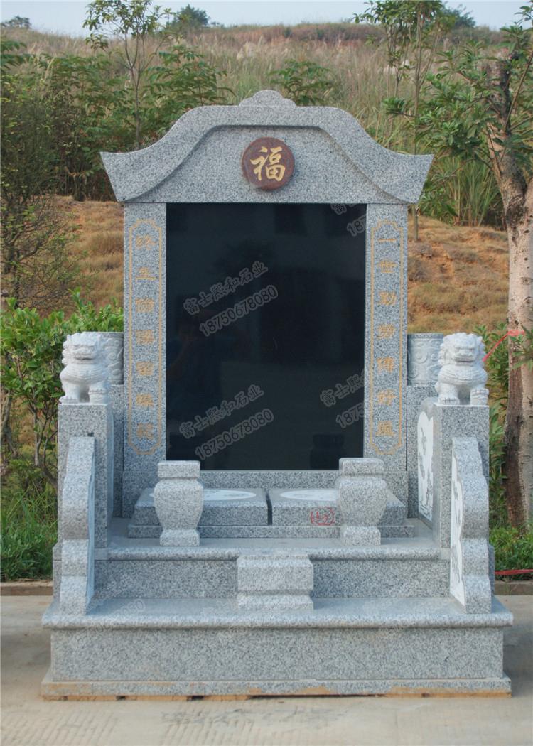国内墓碑,中式墓碑