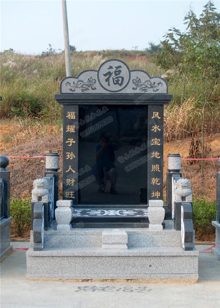 家族墓碑,传统墓碑