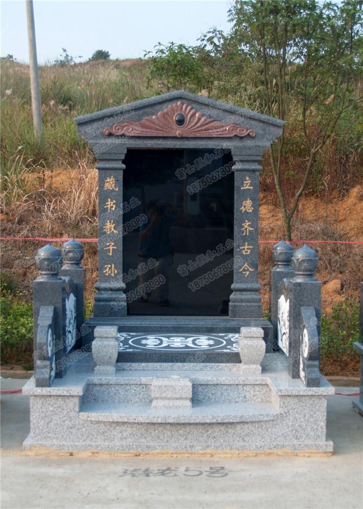 中式墓碑,陵园墓碑