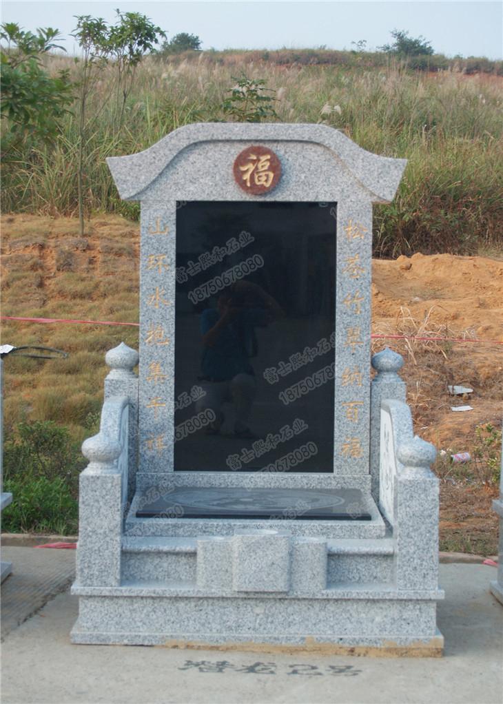 石雕墓碑,墓碑厂家,家族墓碑
