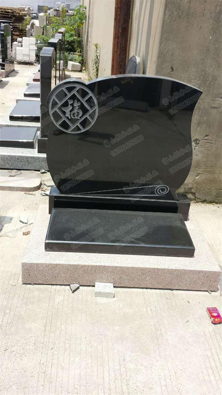 石雕墓碑,中式墓碑