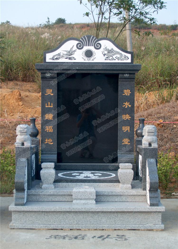 国内墓碑,陵园墓碑
