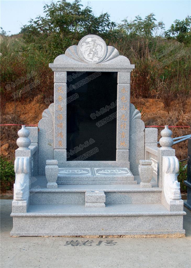 家族墓碑,墓碑厂家